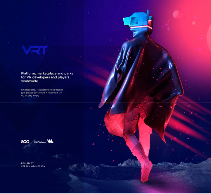 Colourful Web design artwork