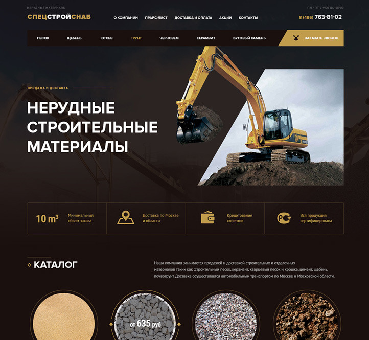 Construction hero header for webdesign