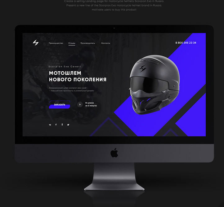 Contemporary hero header for website