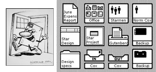First computer icons
